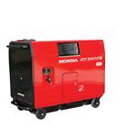 Honda Portable Kerosene Generator EXK2000S