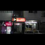 Hotel Somnath - Railway Station Road - Junagadh