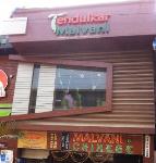 Tendulkar Malvani - Andheri - Mumbai