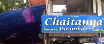 Chaitanya Paranthas - Dhole Patil Road - Pune