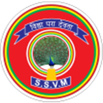 Sree Saraswathi Vidya Mandira - Bangalore