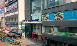 Neelyog Square - Ghatkopar - Mumbai