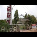 Bandhan Restaurant - Adalaj - Ahmedabad
