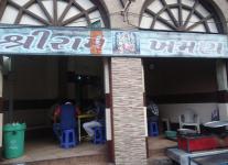 Shree Ram Khaman - Astodia - Ahmedabad