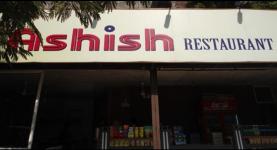 Ashish Restaurant & Snacks - Bhadra - Ahmedabad