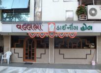 Vallabha Dining Hall - C. G. Road - Ahmedabad