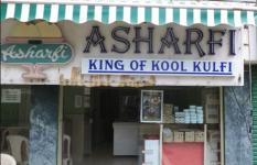 Asharfi Kulfi - C. G. Road - Ahmedabad
