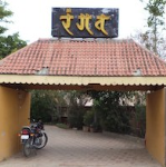 Rangat - Chandlodia - Ahmedabad