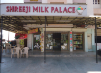 Shreeji Milk Palace - Chandlodia - Ahmedabad
