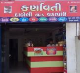 Karnavati Dabeli & Vadapav - Chandlodia - Ahmedabad