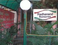 Radhanand - Ellis Bridge - Ahmedabad