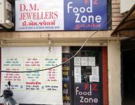Food Zone - Ellis Bridge - Ahmedabad