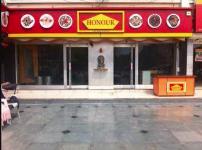 Honour - Ghatlodia - Ahmedabad