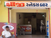 Shriji Snacks Bar - Isanpur - Ahmedabad