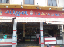 Gokul Dairy and Sweets Palace - Isanpur - Ahmedabad
