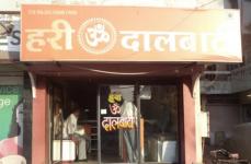 Om Hari Kathiyawadi Dhaba - Naroda - Ahmedabad