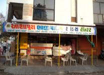 Shree Ashapura Bhajipav & Snacks Centre - Paldi - Ahmedabad