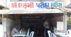 Shri Laxmi Parotha House - Paldi - Ahmedabad