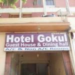 Hotel Gokul - Sector 16 - Ahmedabad