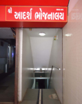 Shree Adarsh Bhojan - Sector 16 - Ahmedabad