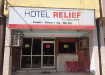 Hotel Relief - Sector 16 - Ahmedabad