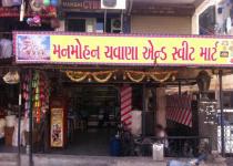 Manmohan Chavana & Sweet Mart - Vejalpur - Ahmedabad