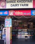 Shri Khodiyar Dairy Farm - Vejalpur - Ahmedabad