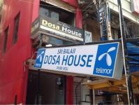Sri Balaji Dosa House - PG Road - Secunderabad