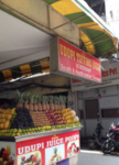 Sri Siddi Udippi Tiffins And Hotel - Paradise Circle - Secunderabad