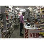 International Book Depot - Patiala