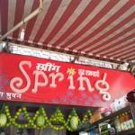 Spring Pure Veg - Vile Parle - Mumbai