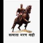 Shri Shivaji Preparatory Military School - Pune
