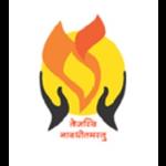 BK Birla Centre For Education - Pune