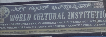 World Cultural Institution - Bangalore