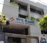 Kanva Diagnostic Services - Rajajinagar - Bangalore