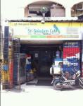 Sri Gokulam Cafe - Kotturpuram - Chennai