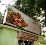Big Bites - Sahid Nagar - Bhubaneswar