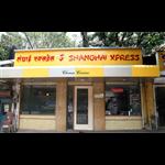 Shanghai Xpress - Vikhroli - Mumbai