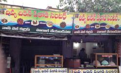 Divya Chicken Pakodi - Akkayyapalem - Visakhapatnam
