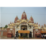Jhandewalan Mandir - Delhi