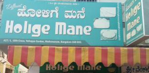 Holige Mane - Malleshwaram - Bangalore