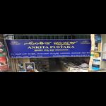 Ankita Pustaka - Bangalore