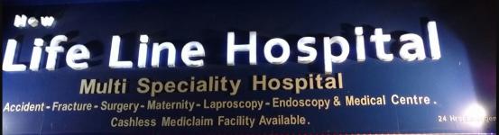 New Life Hospital - Vadodara