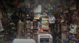 Surya Book Store - Chamrajpet - Bangalore