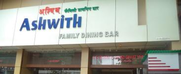 Ashwith Family Dining Bar - CBD Belapur - Navi Mumbai
