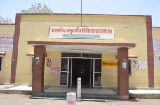 Amrit Kaur Government Hospital - Beawar