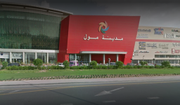 Country Club Fitness - Dubai