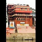 Ganpati Guest House - Varanasi
