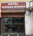 Bishram Bhawan - Cuttack Road - Bhubaneswar