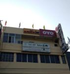 Hotel Maurya Inn - Janpath - Bhubaneswar